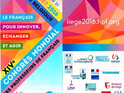 XIVe Congrès Mondial des Professeurs de Français